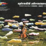 Splendid_Adventures-1