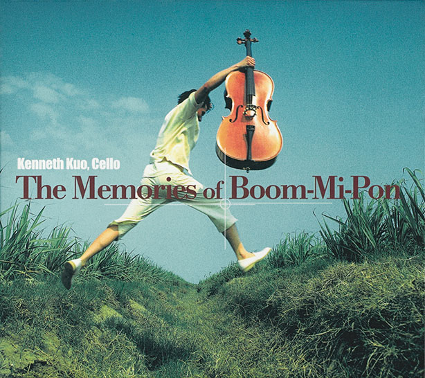 The Memories of Boom-Mi-Pon